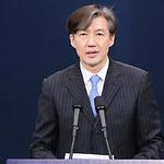 개헌안에 '대통령 4년 연임제' 채택…총리·국회 권한 대폭 강화