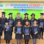 포천 영재교육원 54명 입학