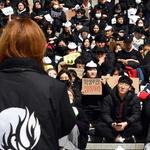 서울예대 비대위, 학내 비리 규탄 집회