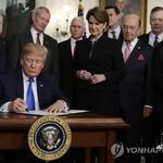 G2무역전쟁 포문 열렸다…트럼프 관세폭탄에 시진핑 맞불 예고