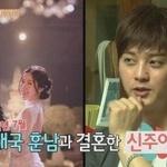 """김지훈, 태국댁 신주아와 우정샷 """"잘 살고 있다"""" 전해"""