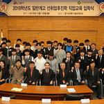 경기과학기술대, '2018년 일반계고 선취업후진학 직업교육과정 입학식' 개최