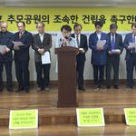 """찬반 갈린 '세월호 추모공원' 안산 시민단체 """"조속 건립을"""""""