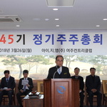 """""""골프장 '131억' 흑자경영 달성 위해 노력할 것"""""""