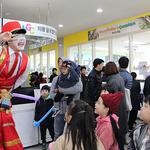 의왕글로벌인재센터, 개관 3주년 기념 무료 체험행사 열어