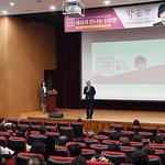 오산백년시민대학, '세상과 만나는 100분' 시민교육 특강