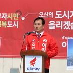"""이권재 오산시장 예비후보 """"화성과 통합 新성장동력"""""""