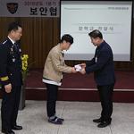 안산단원경찰서 보안협력위원회, 탈북청소년에 희망 나눔 장학금 전달
