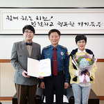 최양락·팽현숙 부부, 경기북부경찰청 교통안전 홍보대사 위촉