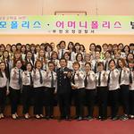 부천오정경찰서, '2018 어머니폴리스 및 중학교 학부모폴리스' 회원 발족