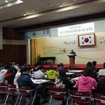 군포시, '한방 난임치료 지원사업' 설명회 개최