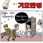 세월호 7시간