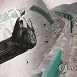 차량 주행성능 파악 중이던 두 명 사망