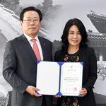 광주시, 트롯트 가수 우연이 홍보대사 재위촉