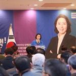김은경 남구청장 예비후보, 도시재생 활성화 등 약속