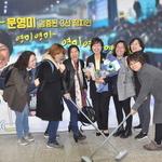 이색 선거운동으로 '유권자 시선 강탈'