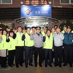 부천오정경찰서, 지구대·파출소 합동 순찰의 날 운영