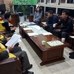 포천시 선단동, '우리동네 환경지킴이' 봉사자 임명