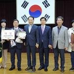 화성시 농업기술센터, '2017년 경기도 농촌지도사업 평가' 대상 수상