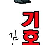 """원혜영 """"전국 행정기관 명칭서 '지방' 단어 없애야"""" 법안 발의"""