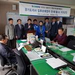 '통일특별도'등 경기북부 발전 기대