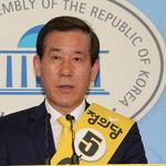 """""""노동의 가치 세워 경기도정 혁신 실현"""""""