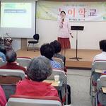 남양주, 찾아가는 구강건강 교육 호평