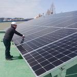 구리시 공공시설 에너지자립도 향상 앞장