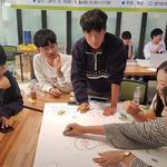 학생 중심 창의융합 교육 통해 '4차 산업혁명 리더'로 양성