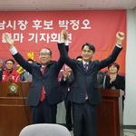 """""""청년~노인 일자리 창출 최우선"""""""