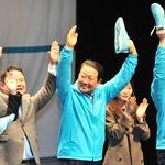 바른미래당 경기도당 개편대회… 지방선거 본격 스타트
