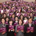 인천엔 '젠더폭력' 발 못붙인다