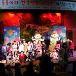 남양주보건소, '퐁퐁이의 건강생활 대작전' 어린이 인형극 개최