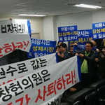 김성제 의왕시장과 지역당원 민주당 도당 항의방문