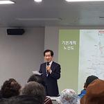 """7호선 연장 앞두고 """"의정부 역사 추가 신설하라"""""""