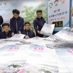 지방선거 D-65… 홍보포스터 점검