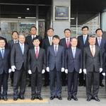 의정부지검 '환경범죄 중점 검찰청'으로 도약