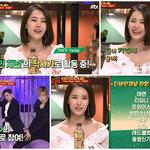 '슈가맨2' 쥬얼리 김은정, 작사가 활동…태연·프로듀스101 등 작업