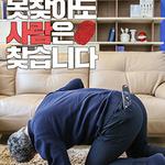 경기북부지방경찰청, 대학생 광고연합동아리 '애드컬리지'와 사전지문 등록제 홍보