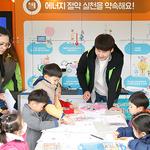 의왕시, '2018 대한민국 에너지 체험전' 성료
