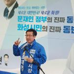 조대현 화성시장 예비후보 선거사무소 열고 공약 발표