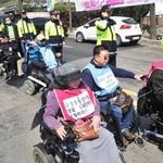 장애인 차별 철폐 행진