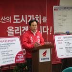 이권재 자유한국당 오산시장 예비후보 교육 공약 제시