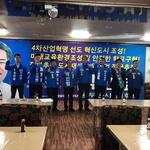 """박인범 """"동두천산단 新업종 유치 기술디자인 도시로"""""""