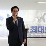 """최대호 안양시장 예비후보 """"자신의 비리 의혹은 모두 사실 아니다"""" 밝혀"""