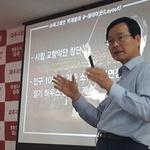 박재홍, 파주 예술의전당 건립 등 문화~관광 정책 발표