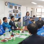 전해철 의원 부인 장선희 씨, 평택지역 예비후보와 간담