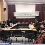 포천 반월아트홀 학교 밖 예술교육 요람 '변신'