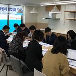 경기도시공사, 따복하우스 공동체 활성화 포럼 개최