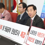 한국당, 김기식 논란·댓글 파문 특검 촉구